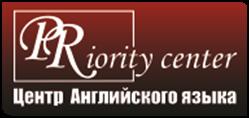 Приорити центр