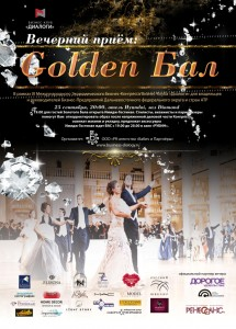GOLDEN BAL_web