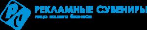 reclam_suvenir_logo-СЕРВИС ПАРТНЕР