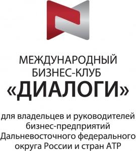 лого Диалоги_02